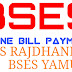 Bses Online Bill Payment [ How Pay Bses Rajdhani & Bses Yamuna Bill Online ]