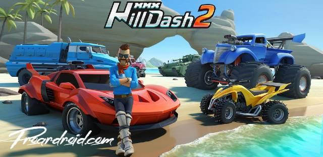 تحميل لعبة السباق MMX Hill Dash 2 مهكرة كاملة للأندرويد للاجهزة الاندرويد باخر تحديث !