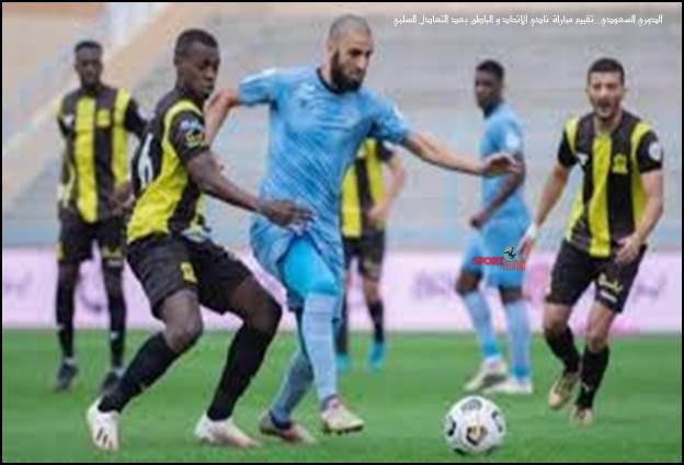 الدوري السعودي..تقييم مباراة  نادي الاتحاد و الباطن بعد التعادل السلبي