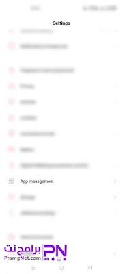 حذف حساب تيليجرام من الهاتف