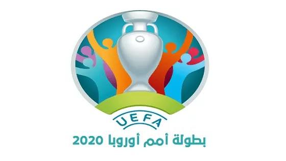 افضل التطبيقات لمشاهدة مباريات امم اوروبا اليورو 2021 مجانا