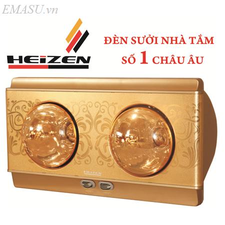 Đèn sưởi nhà tắm Heizen 2 bóng HE2B chính hãng tốt nhất, thương hiệu CHLB Đức, bảo hành đổi mới 10 năm