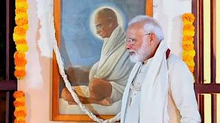 modi-visit-sabarmati-ashram-on-gandhi-150-anniversary