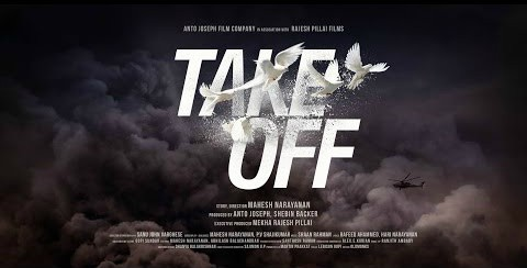 Watch 'Take Off' Movie Trailer Released