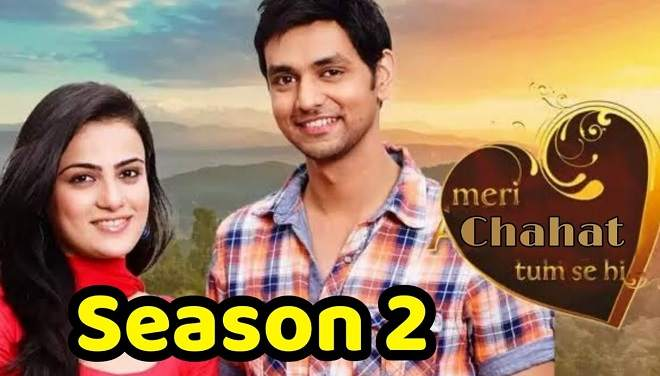 Colors TV Meri Chahat Tumse Hi wiki, Full Star Cast and crew, Promos, story, Timings, BARC/TRP Rating, actress Character Name, Photo, wallpaper. Meri Chahat Tumse Hi on Colors TV wiki Plot, Cast,Promo, Title Song, Timing, Start Date, Timings & Promo Details