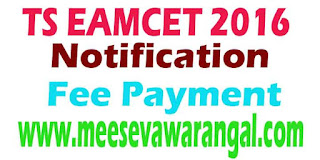 Download Telangana EAMCET 2016 Hallticket to tseamcet.in