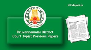 Tiruvannamalai District Court Typist Previous Papers