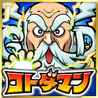Kotodaman Mod Apk (Weak Enemy Hp/Autobattle)