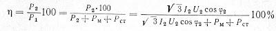 Первичная и вторичная обмотка трансформатора это