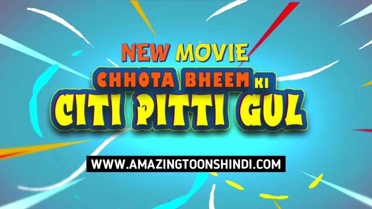 chhota bheem movie new 2021