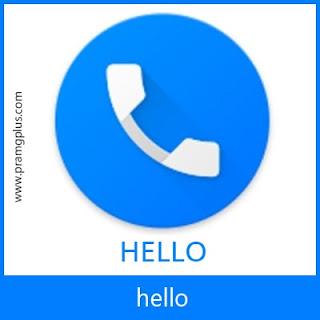 تحميل برنامج hello 2020