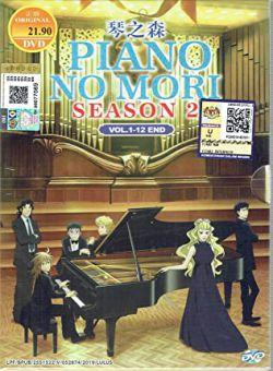 Tiếng Đàn Của Rừng Sâu 2 - Piano no Mori ss2 (2019)