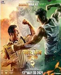 Satyameva Jayate 2 Full Hd Movie Release date | Download Link Leaked by Filmywap, Filmyzilla