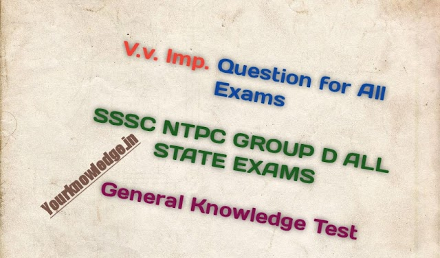 NTPC   SSC   ALL EXAMS V. Imp. Test Paper