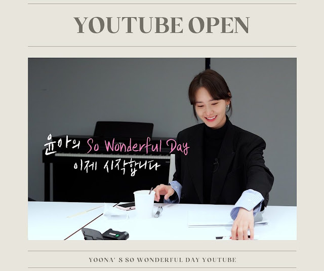 SNSD YoonA Official Youtube Channel