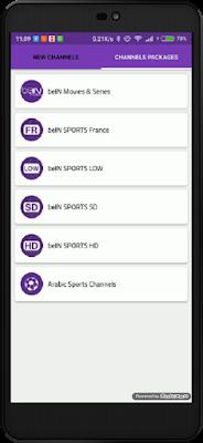 تحميل تطبيق watch bein لمشاهدة جميع قنوات بين سبورت على اجهزة الاندرويد