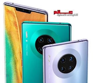مواصفات و مميزات هواوي ميت Huawei Mate 30 Pro 5G مواصفات هواوي ميت 30 برو الجيل الخامس Huawei Mate 30 Pro 5G   هواوي ميت  Huawei Mate 30 Pro 5G الإصدارات: LIO-N29, LIO-AL10, LIO-TL10  مواصفات و سعر موبايل هواوي ميت  Huawei Mate 30 Pro 5G - هاتف/جوال/تليفون هواوي ميت  Huawei Mate 30 Pro 5G