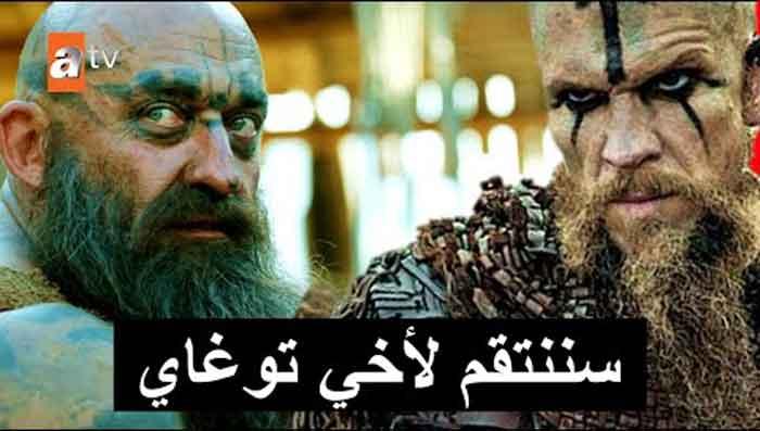مفاجأة اخوة توغاي اعلان الموسم الثالث مسلسل المؤسس عثمان الحلقة 65