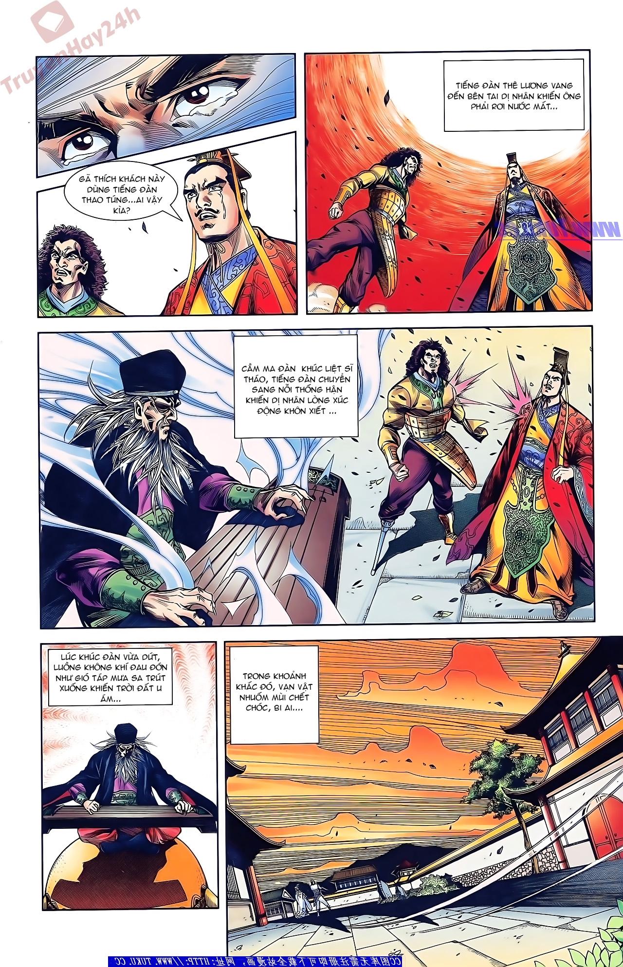 Tần Vương Doanh Chính chapter 43 trang 20
