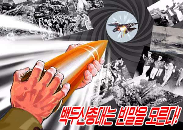 DPRK Poster: Mt Paektu Gunstock Does Not Know Empty Words