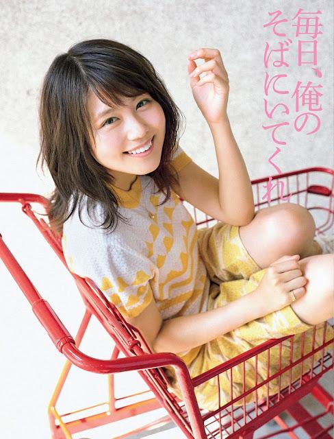 Arimura Kasumi 有村架純 Flash Dec 2015 Pics 2