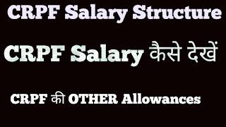 CRPF Salary Slip, CRPF Pay View App, CRPF Salary Slip, CRPF Pay Scale, CRPF Pay View
