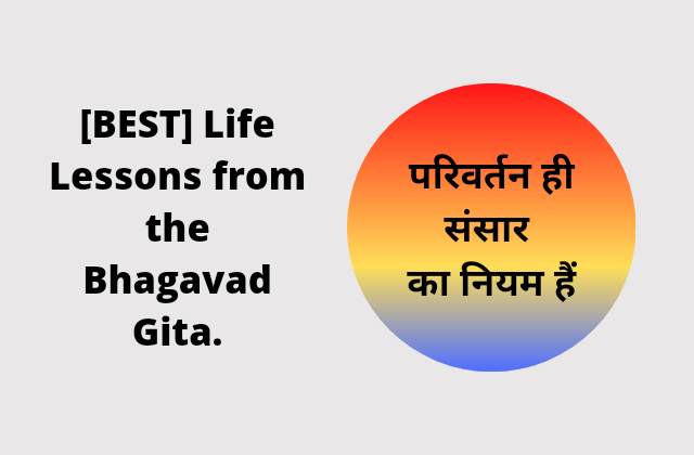 [BEST] 17 Life Lessons from the Bhagavad Gita.