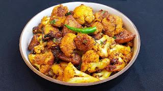 मसालेदार सुखी आलू गोभी की सब्जी रेसिपी इन हिंदी | Aaloo Gobi Recipe In Hindi |