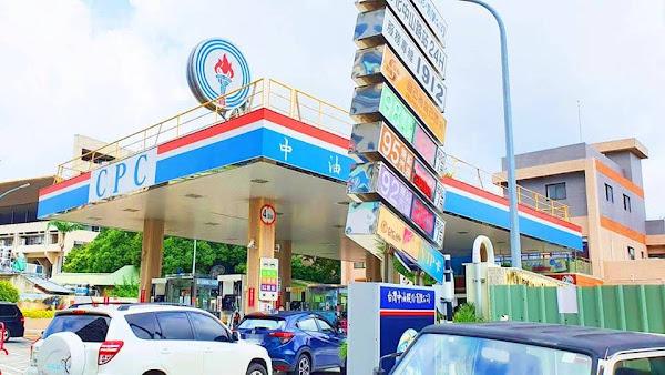 中油公司宣布下周汽、柴油價格不調整