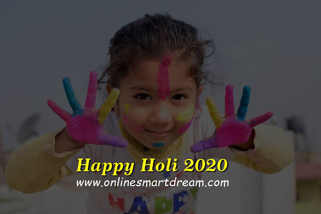 happy holi 2020 shayari in hindi