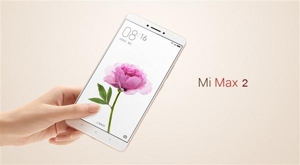 xiaomi-mi-max-2-specs