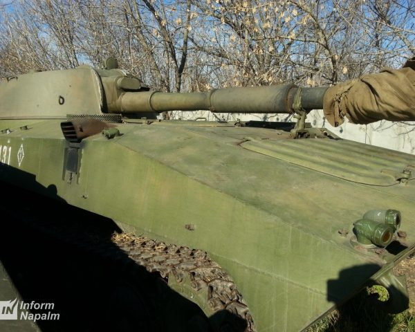 Ukrainian Military Pages - Розкрито повний склад та озброєння садн бойовиків 1 омсбр