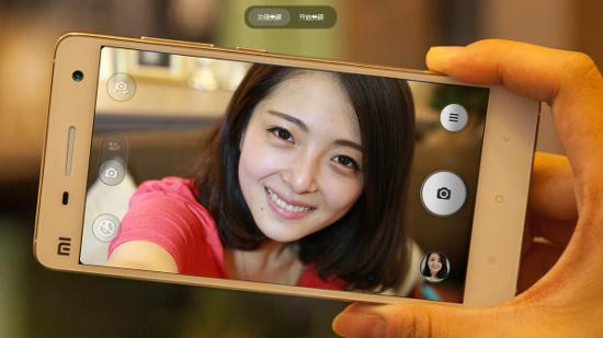Ingin Hasil Foto Xiaomi Mi4 Kamu Semakin Yahud? Ikuti Tutorial Install Extime Tweak Kamera Khusus Mi4 Ini KITKAT ONLY