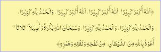 Doa Iftitah Keenam
