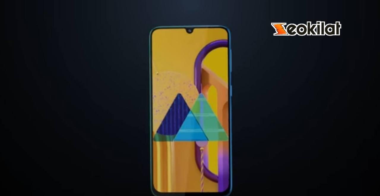 Kelebihan dan kekurangan Samsung m30s
