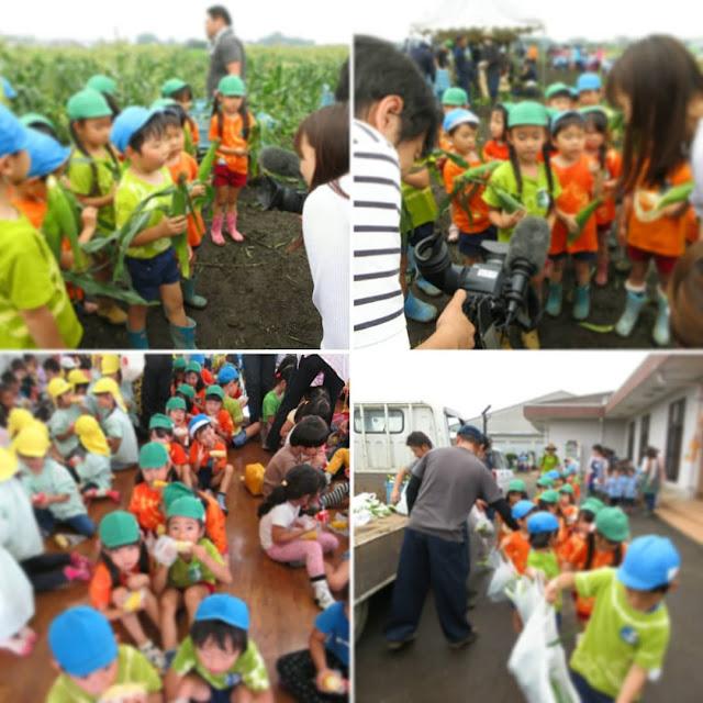 138477c639 富士見幼稚園ブログ@茨城県結城市