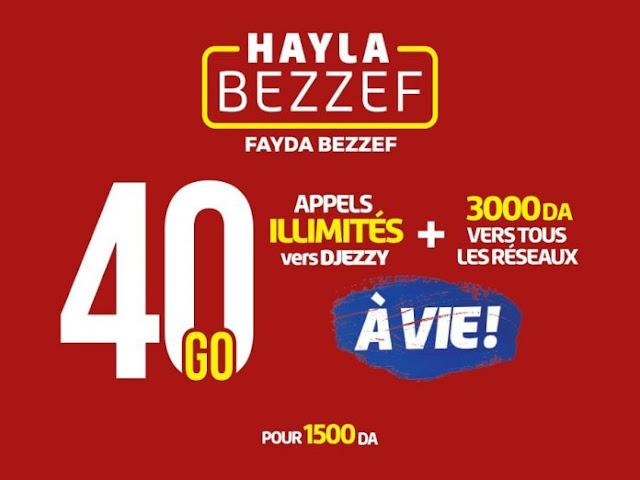 40 جيغا من الانترنت مدى الحياة مع عرض جازي HAYLA BEZZEF