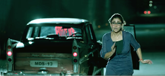 Dora Tamil Movie Official Tamil Teaser HD | Cast and Crew