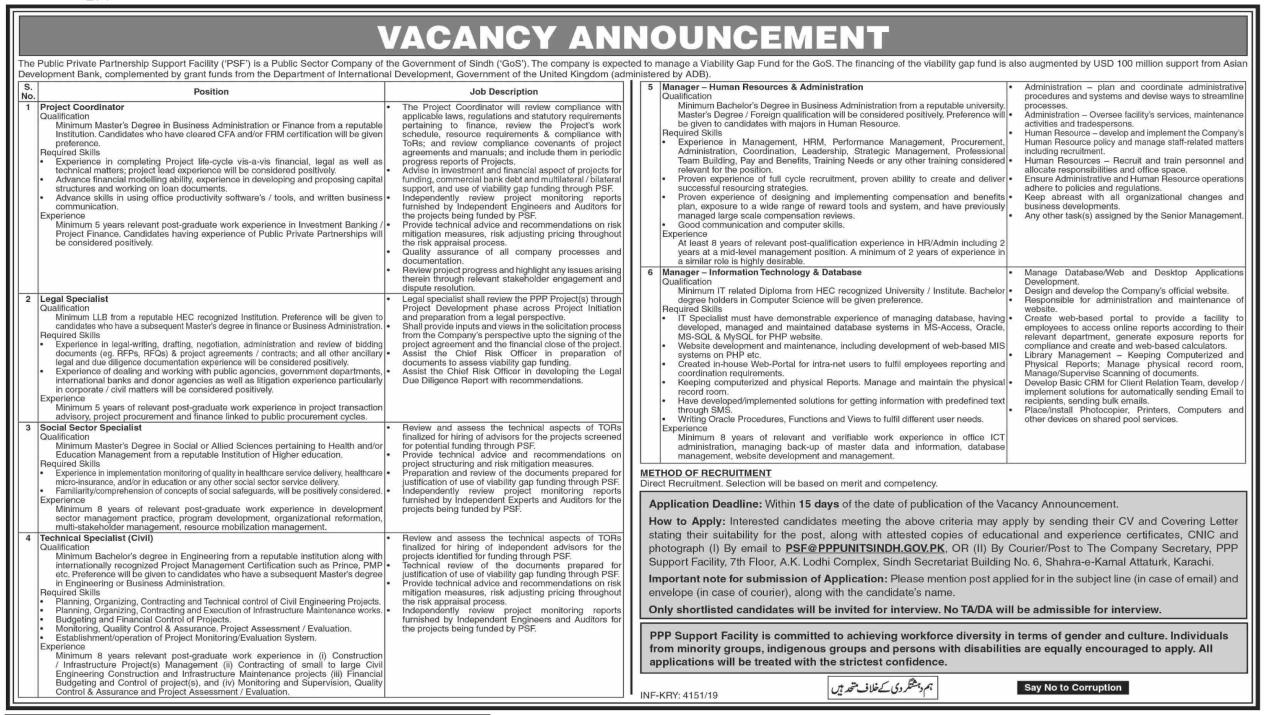 Public Private Partnership Company Karachi Jobs July 2019 Latest