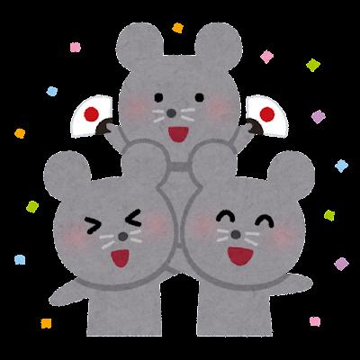 ねずみの兄弟のイラスト(子年)