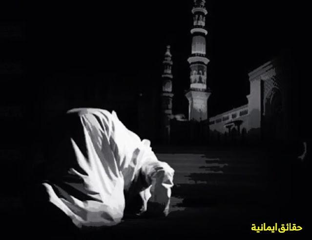 دعاء سجود التلاوة اللهم اكتب لي,أذكار الركوع حصن المسلم,دعاء الرفع من الركوع حصن المسلم