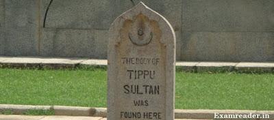 Tipu Sulta death