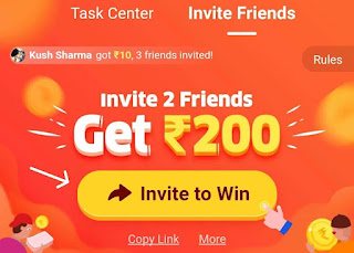 invite friends & get Rs. 200 paytm cash