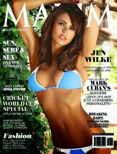 Jen Wilke sexy lingerie in Maxim South Africa magazine March 2015 photos