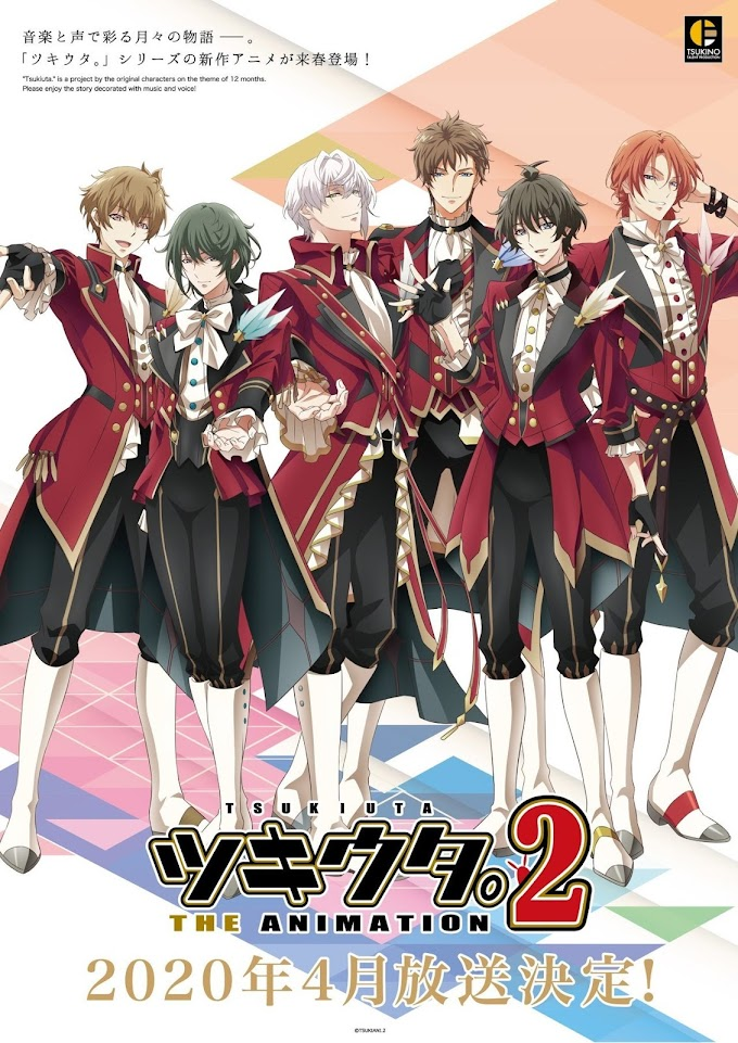 "Procellarum - White Sparks Lyrics「TV Anime ""TSUKIUTA. THE ANIMATION 2"" ED」"