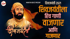Mard marathyach por dj song download | मर्द मराठ्याचं पोर dj  सॉंग डाउनलोड