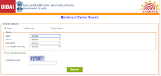 aadhar enrolment center search