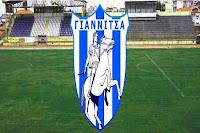 ΑΣ Γιαννιτσά-Τρίκαλα 2-2
