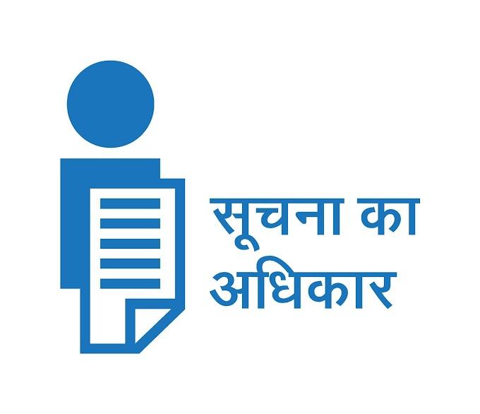 हालिया बदलाव समेत RTI पर जानिए सब कुछ...खुशदीप