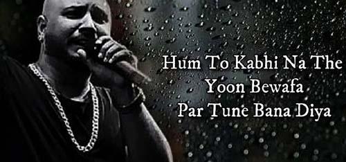 Kuch Bhi Ho Jaye Lyrics - B Praak | Jaani | Hindi Song